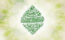 مداحی یا باز الله الاشهب