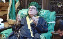 تصاویر حضرت شیخ محمد المحمد کسنزانی (ق)